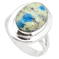 Natural k2 blue (azurite in quartz) oval 925 silver ring jewelry size 8.5 d29149