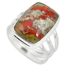 Natural brown mushroom rhyolite 925 sterling silver ring size 7 d29154