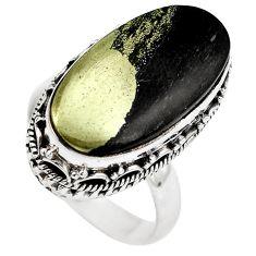 Natural golden pyrite in magnetite (healer's gold) 925 silver ring size 7 d29155