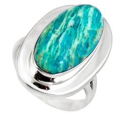 Natural green amazonite (hope stone) 925 silver ring jewelry size 7 d29157