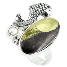 Clearance Sale- Golden pyrite in magnetite (healer's gold) 925 silver fish ring size 7.5 d29243