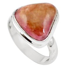 925 sterling silver natural pink bio tourmaline ring jewelry size 7.5 d29324