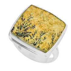 Clearance Sale- Natural multi color germany psilomelane dendrite 925 silver ring size 9 d30541