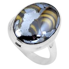 Clearance Sale- Natural yellow schalenblende polen 925 silver ring jewelry size 8 d30546
