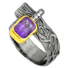 Clearance Sale- Natural purple amethyst rhodium 925 silver 14k gold adjustable ring size 8 d4371
