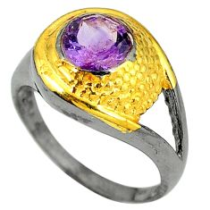 Clearance Sale- Natural purple amethyst 925 sterling silver 14k gold ring size 7 d4393