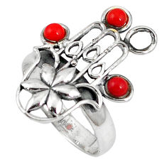 Clearance Sale- ver red coral round hand of god hamsa ring size 7.5 d7944