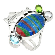 Clearance Sale- Natural multi color rainbow calsilica pearl 925 silver ring size 7.5 d9029