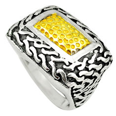 Clearance Sale- Indonesian bali style solid 925 silver 14k gold mens ring size 8.5 d9074