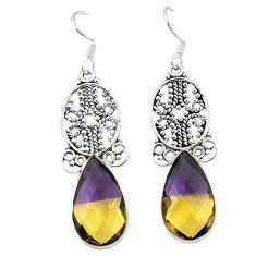 Clearance-Multi color ametrine (lab) 925 sterling silver dangle earrings k62262
