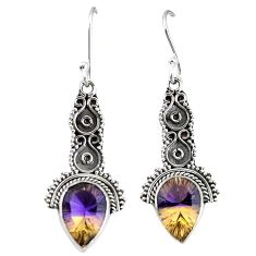 Multi color ametrine (lab) 925 sterling silver dangle earrings k63691