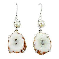 Clearance-Natural white solar eye pearl 925 sterling silver dangle earrings k77288