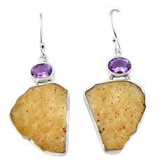 Clearance-Natural libyan desert glass (gold tektite) 925 silver dangle earrings k77641