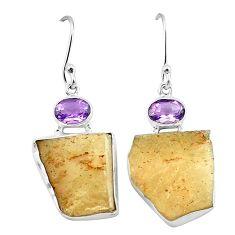 Clearance-925 silver natural libyan desert glass (gold tektite) dangle earrings k77644