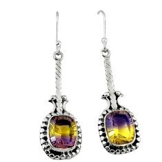 Multi color ametrine (lab) 925 sterling silver dangle earrings k80067