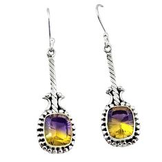 Multi color ametrine (lab) 925 sterling silver dangle earrings jewelry k80068