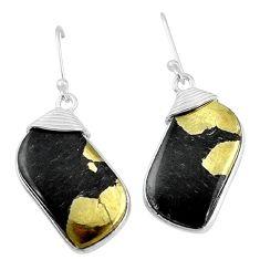 Natural golden pyrite in magnetite (healer's gold) 925 silver earrings k85213