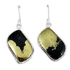 Natural golden pyrite in magnetite (healer's gold) 925 silver earrings k85816