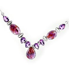 Clearance-Natural purple cacoxenite super seven (melody stone) 925 silver necklace k76152