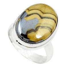Clearance-Natural yellow schalenblende polen oval 925 silver ring size 6 k72032