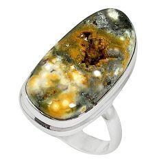 Ocean druzy fancy 925 sterling silver ring jewelry size 6.5 k87407