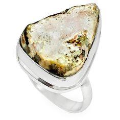 Ocean druzy fancy shape 925 sterling silver ring jewelry size 8 k87420