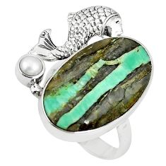 925 sterling silver natural green variscite white pearl fish ring size 8 k87948