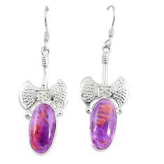 925 silver natural purple cacoxenite super seven dangle earrings m23304