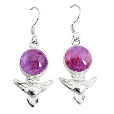 Natural purple cacoxenite super seven 925 silver owl earrings m23306
