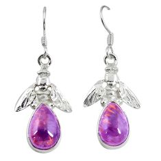 Natural purple cacoxenite super seven 925 silver honey bee earrings m23307