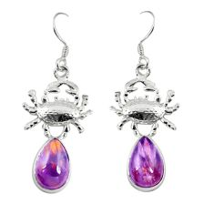 Natural purple cacoxenite super seven 925 silver crab earrings m23311