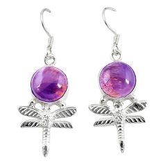 Natural purple cacoxenite super seven 925 silver dragonfly earrings m23316