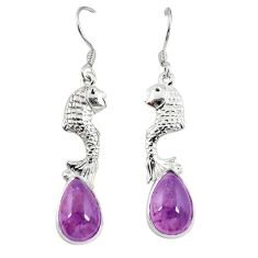 Natural purple cacoxenite super seven 925 silver fish earrings m23317