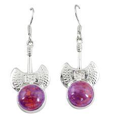 Natural purple cacoxenite super seven 925 silver dangle earrings m23318