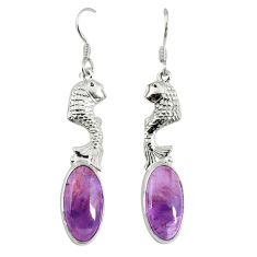 925 silver natural purple cacoxenite super seven fish earrings jewelry m23320