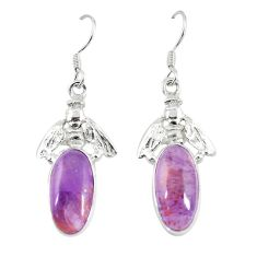 Natural purple cacoxenite super seven 925 silver honey bee earrings m23323