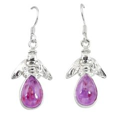 Natural purple cacoxenite super seven 925 silver honey bee earrings m23325