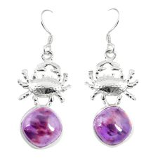 Natural purple cacoxenite super seven 925 silver crab earrings m23334