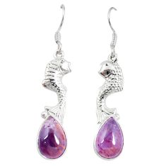Natural purple cacoxenite super seven 925 silver fish earrings m23338