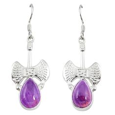 Natural purple cacoxenite super seven (melody stone) 925 silver earrings m23344