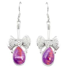 925 silver natural purple cacoxenite super seven dangle earrings m23348