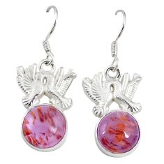 Natural purple cacoxenite super seven 925 silver love birds earrings m23350