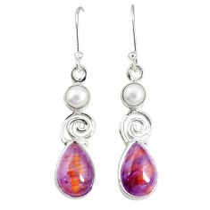 Natural purple cacoxenite super seven (melody stone) 925 silver earrings m24463