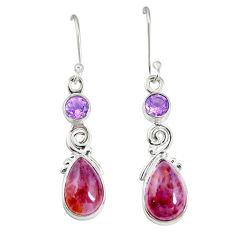 Natural purple cacoxenite super seven (melody stone) 925 silver earrings m24469