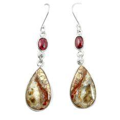 Natural brown mushroom rhyolite 925 silver dangle earrings jewelry m36219