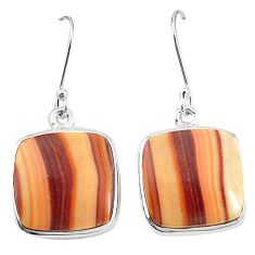 Natural brown wave rolling hills dolomite 925 silver dangle earrings m36267