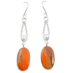 925 silver natural brown wave rolling hills dolomite dangle earrings m36269