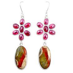 Natural brown mushroom rhyolite 925 silver dangle earrings jewelry m39014