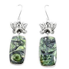 Natural kambaba jasper (stromatolites) 925 silver love birds earrings m39043