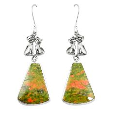 Natural green unakite 925 sterling silver couple hearts earrings m39096